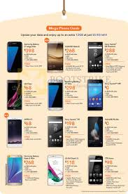 huawei phones price list. it show 2016 price list image brochure of m1 mobile phones huawei mate 8, p8. «