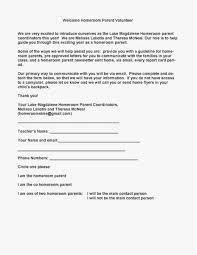 Welcome Letter To Parents Template Examples