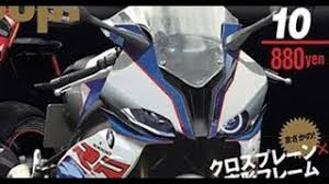 2018 bmw 1000rr. exellent bmw all new 2018 bmw s1000rr  hp4 motorrad 2017  in bmw 1000rr