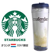 starbucks coffee tumbler. Simple Tumbler Starbucks STARBUCKS Coffee  Tumbler Netherlands Nederland  Amsterdam Dishwasher Water Bottle Brand Halloween Wrapper Fall Giveaway Gift Intended Coffee Tumbler R