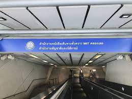 2019) Walk-In ต่ออายุพาสปอร์ตใน 30 นาที! - MRT คลองเตย