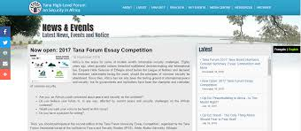 tana forum university essay competition addis ababa armacad now open 2017 tana forum essay competition