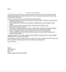 Job Experience Letter For Canada Immigration