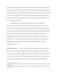 how to make a resume for first job format n it resume landmark based image analysis essay