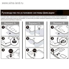 <b>Коврики салона литьевые Rival</b> для Kia Ceed II хэтчбек 3/5-дв ...