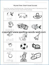Short Vowel Lesson Plans For First Grade Kindergarten Phonics ...