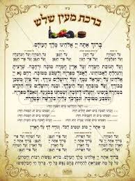 Al Hamichya Poster