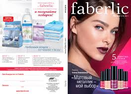 КАТАЛОГ FABERLIC 15/2018 by serova - issuu
