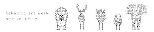 名刺のロゴやデザイン料などの相場価格と無料の価値について