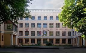 Заказать курсовую для Курсовые по психологии для МПСИ дипломные  Заказать дипломную работу для МПСИ в Красноярске курсовую реферат