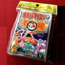 Pokemon Card Game XY Booster Pack Premium Gross Deck Shield (Japanese  Version) | Pokemon cards, Pokemon, Pokemon card game