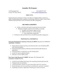 resume cover letter .