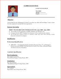Resume Most Recent Resume Format Sublime Images Inspirations