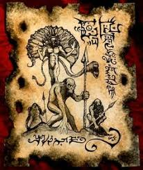 pin by akame kag on necronomicon hp lovecraft occult and evil dead book