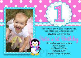 baby birthday invitation card template birthday invitation cards is