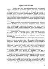 Скачать бесплатно Индивидуальный трудовой договор в казахстане  Индивидуальный трудовой договор в казахстане реферат