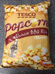 the savoury popcorn movement continues we ve had bacon worcester sauce curry and they ve all been pretty nice so what s the next step