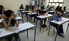 Αποτέλεσμα εικόνας για Τρόπος εξέτασης πανελλαδικώς εξεταζομένων μαθημάτων ΕΠΑΛ - Τι άλλο πρέπει να γνωρίζουν οι υποψήφιοι