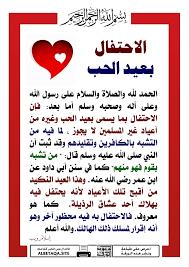 السلام عليكم ورحمة... - أحباب رسول الله صلى الله على وسلم