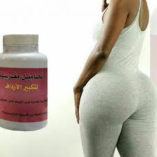 Image result for تحاميل مغربية لتكبير الارداف