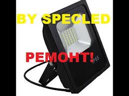Разборка и ремонт светодиодных <b>прожекторов</b>. Обзор ...