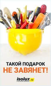 Штукатурный инструмент <b>ID</b>, цена - купить в интернет-магазине ...