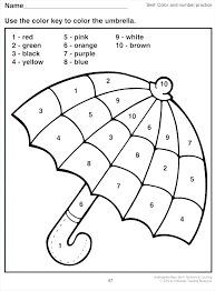 Kindergarten Winter Math Worksheets Download By Full Size Themed ...