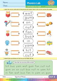 Every english word must have a vowel sound. Two And Three Letter Word Matching Bingobonic Phonics From Words Worksheets Phon Three Letter Words Phonics Worksheets Worksheets Second Grade Division Worksheet 7th Grade Math Assignments Mathematical Alphabet Equations Practice Worksheet Kumon