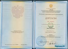 Готовые дипломные проекты ПГС Промышленное гражданское  Гражданское строительство диплом