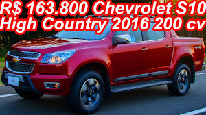 R$ 163.800 Chevrolet S10 High Country 2016 4x4 AT6 aro 18 2.8 ...