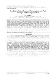 personal essay college scholarship application form