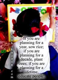 inspirational education quotes education quotes inspirational quotes pictures and motivational
