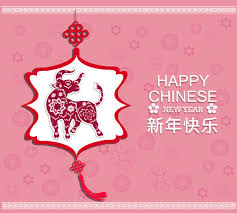 Chinese new year 2021 pink greeting - Download Free Vectors, Clipart  Graphics & Vector Art