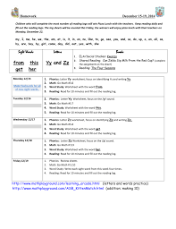 Word Study Worksheet Sight Words From This Get Her Letters Yy And Zz Books