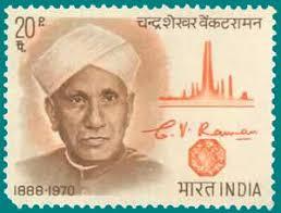 Image result for सीवी रमन