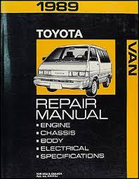 1989 toyota van wiring diagram manual original related items
