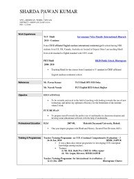 Resume In Hindi Format Resume For Your Job Application