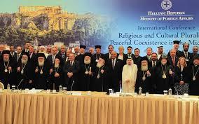 Image result for ο διάλογος των θρησκειών