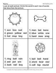 This set of phonics worksheets teaches students about the short o sound. Studyladder Free Phonics Worksheets Printable Worksheets And Activities For Teachers Parents Tutors And Homeschool Families