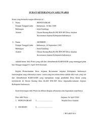 Contoh surat block style surat pesanan; Contoh Surat Ahli Waris Kematian Nusagates