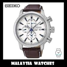 harga seiko gents chronograph brown leather watch snaf51p1 in malaysia