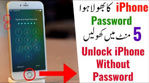 How to Unlock Any iPhone without Password 2017