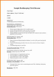 for cover letters should you use physical or mailing address unit secretary cover letters no experience unique cover letter for