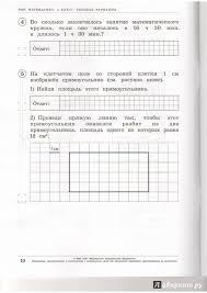 ВПР Математика класс Типовые варианты вариантов Вольфсон  все