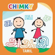 Chimky Trace Tamil Alphabets By Raiosoft International