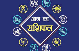 Hindi News Rashifal – Aaj Ka Rashifal: Daily Rashifal, Today's Horoscope- 9 December