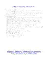 security guard job description cover letter cover letter security guard job descriptionfood and beverage supervisor job description