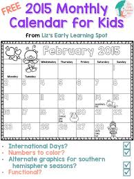 2015 monthly calendar 2015 free monthly calendar for kids lizs early learning spot