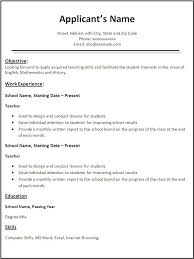 Teachers Resume Format Sample Resume Letters Job Application