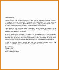 Daycare Letter Of Recommendation Capriartfilmfestival